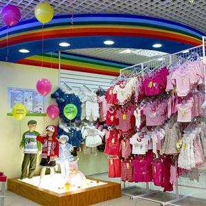 Детские магазины Бердюжья