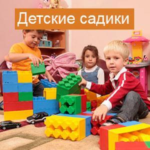 Детские сады Бердюжья