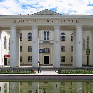 Дворцы и дома культуры Бердюжья