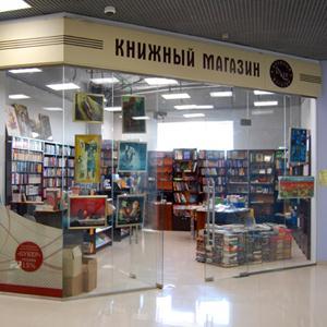 Книжные магазины Бердюжья
