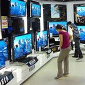 Магазины электроники Бердюжья