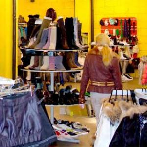 Магазины одежды и обуви Бердюжья