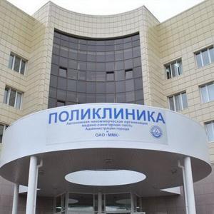 Поликлиники Бердюжья