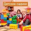 Детские сады в Бердюжье