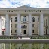 Дворцы и дома культуры в Бердюжье