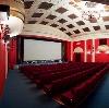 Кинотеатры в Бердюжье