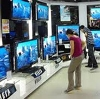 Магазины электроники в Бердюжье