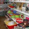 Магазины хозтоваров в Бердюжье