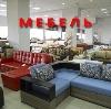 Магазины мебели в Бердюжье