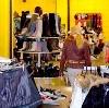 Магазины одежды и обуви в Бердюжье