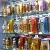 Парфюмерные магазины в Бердюжье