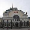 Железнодорожные вокзалы в Бердюжье